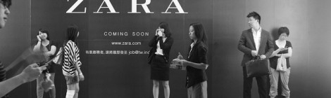 Zara llega a Taipei