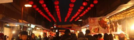 Preparando el año nuevo chino en Dihua street
