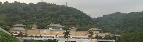 National Palace Museum - El Museo del Palacio Nacional