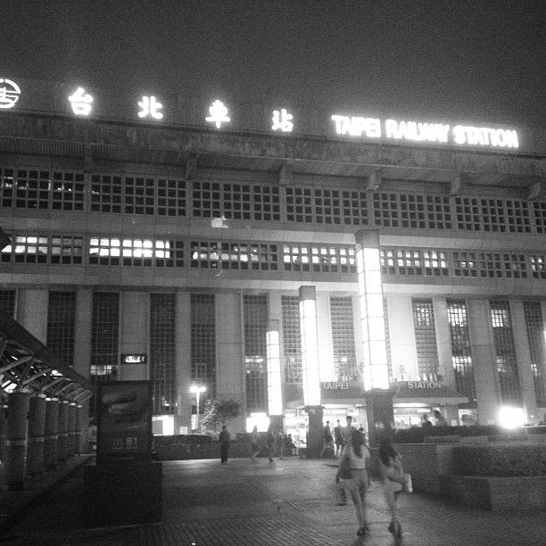Momentos: Taipei Main Station