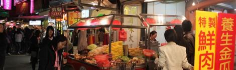 Mercado nocturno de Shida (師大夜市)