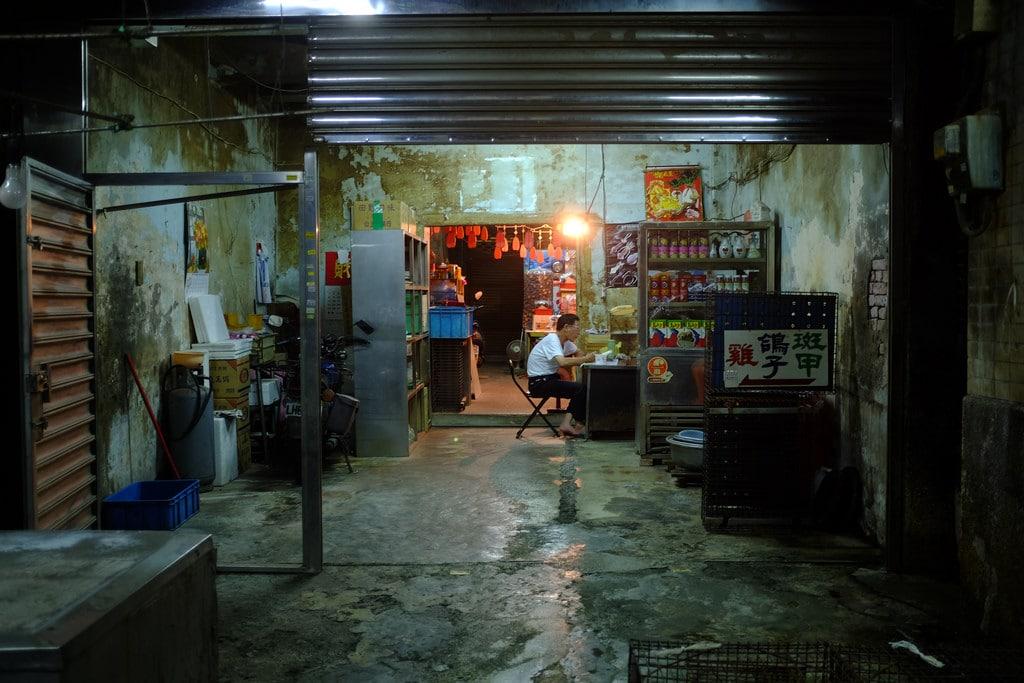 Taipei After Dark: La ciudad oculta