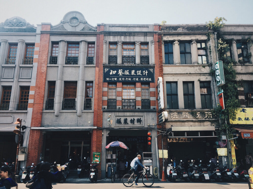Vintage Taipei in Dadaocheng